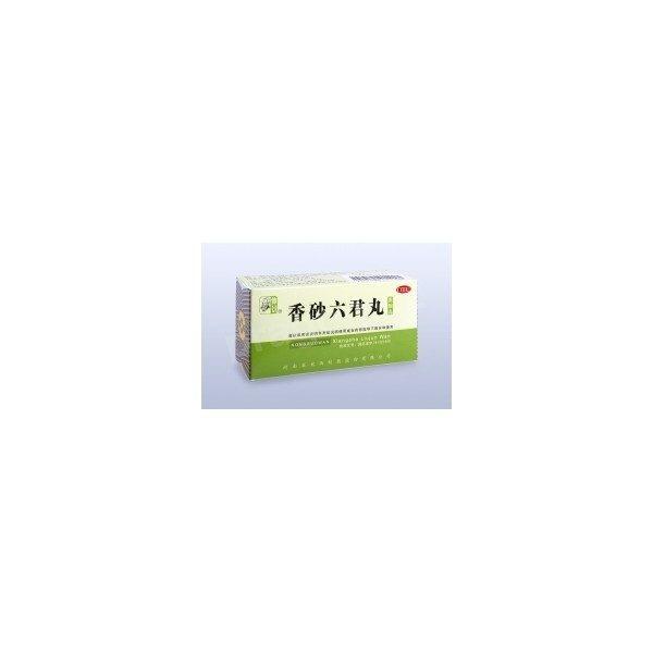 WCX4.9 - xiangsha liujun wan, zmes bylín, guličky, výživový doplnok, 200 guličiek